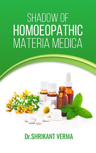 Shadow Of Homoeopathic Materia Medica | OrangeBooks